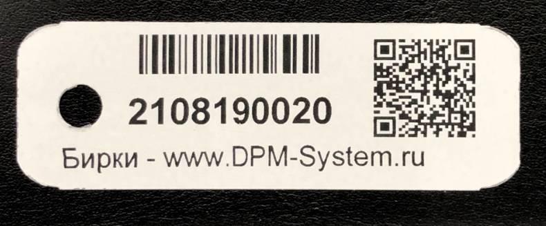 металлический шильд со штрих-кодом и QR-кодом